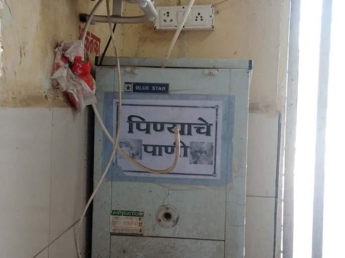 District Hospital   जिल्हा रूग्णालयात पाण्याविना रूग्णांचे हाल