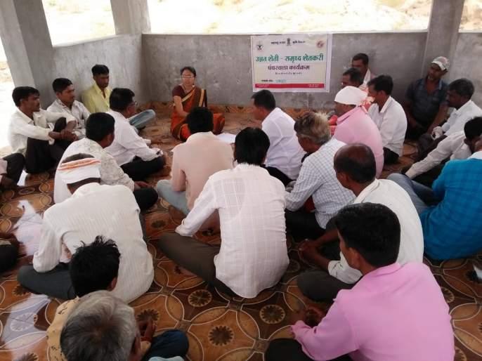 Agricultural Meeting under Advanced Agriculture Enrichment Agriculture Campaign | उन्नत शेती समृद्ध शेती अभियान अंतर्गत कृषी बैठक