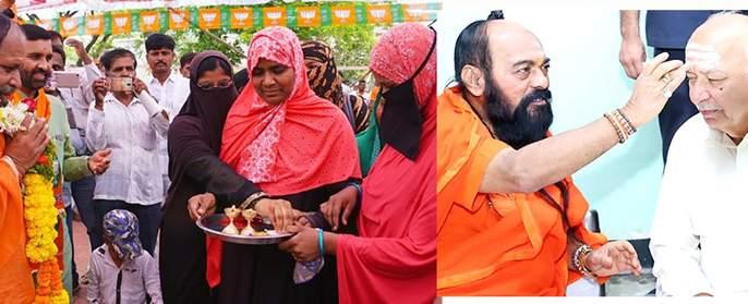 Sushilkumar Shinde and Jai Siddheshwar Shivacharya Mahaswami solapur election | भगव्या वस्त्राच्या स्वागताला काळा बुरखा;शुभ्र खादीसोबत पांढरा विभूती पट्टा !