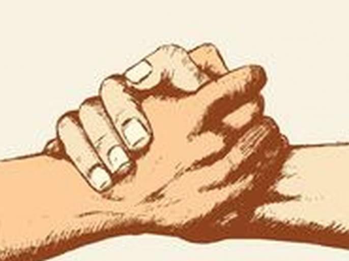 Chanting the unique bond of friendship, taking responsibility for one and a half lakhs stolen .. | चोरीला गेलेल्या दीड लाखांची जबाबदारी घेत जपला मैत्रीचा अनोखा बंध..