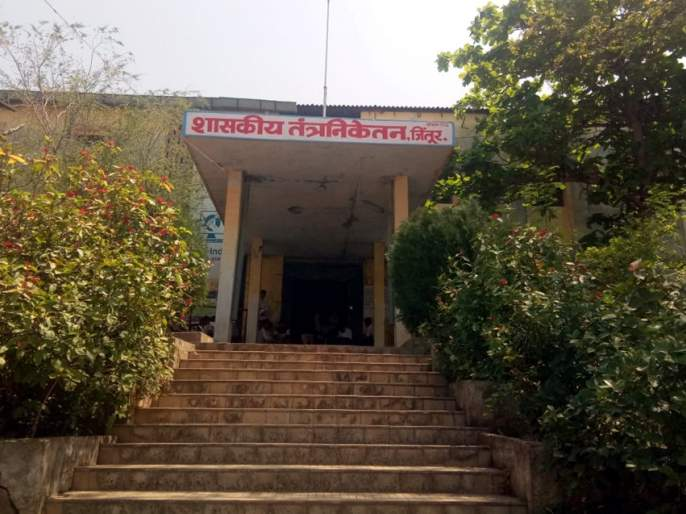 Parbhani: The last house to the branches of the Polytechnic | परभणी: तंत्रनिकेतनच्या शाखांना अखेरची घरघर