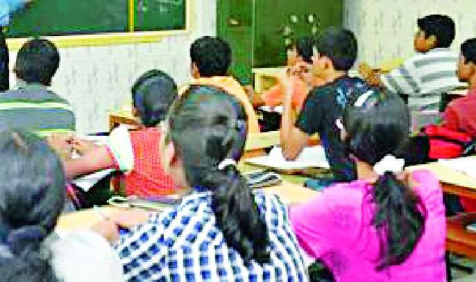 76 coaching classes on the radar | ७६ कोचिंग क्लासेस रडारवर