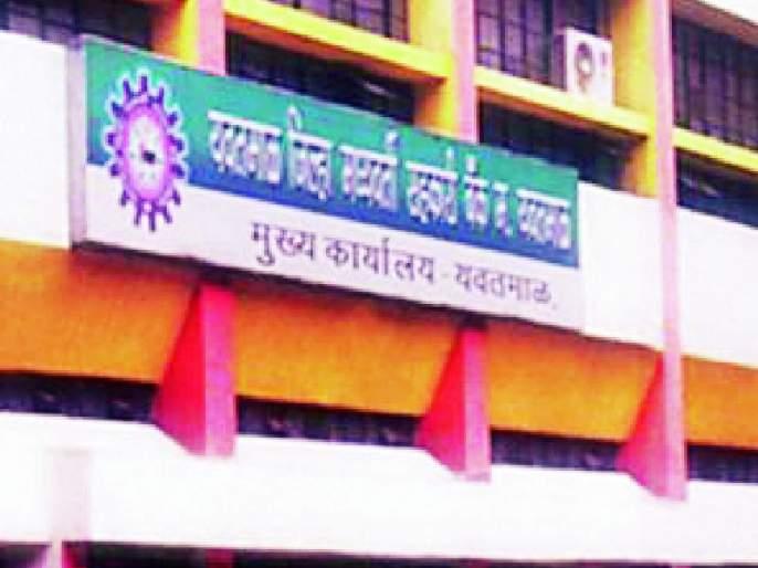 Loan notice to farmers | शेतकऱ्यांना कर्जवसुली नोटीस