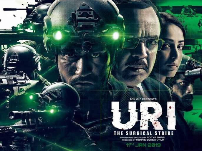 uri the surgical strike thats how vicky kaushals film beats sanju padmaavat and simmba   'उरी'ची संजू', 'पद्मावत','सिम्बा'वर मात! तिस-या आठवड्यात रेकॉर्डब्रेक कमाई!!