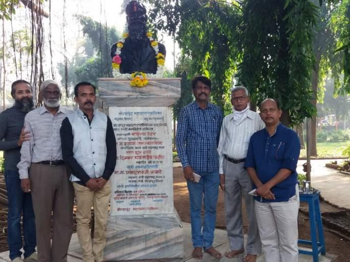Greetings to Kalamaharshi Baburao Painter on behalf of Rangbahar | रंगबहारच्या वतीने कलामहर्षी बाबुराव पेंटर यांना अभिवादन