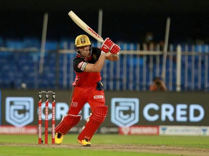 IPL 2020: ... so de Villiers' batting order changed; Ready to bat in any position | IPL 2020:...म्हणून डिव्हिलियर्सच्या फलंदाजीचा क्रम बदलला; कुठल्याही स्थानावर फलंदाजीस सज्ज