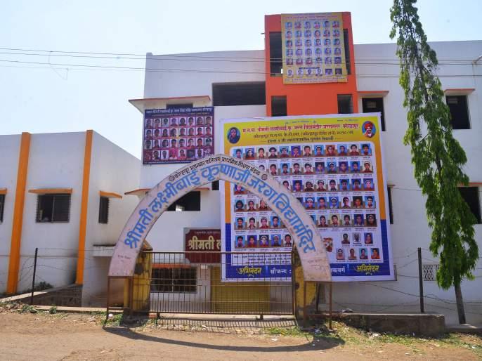 HouseFull on the day of admission - Jarag Vidyamandir of the municipality | प्रवेशाच्या पहिल्या दिवशीच हाऊसफुल्ल--महानगरपालिकेचे जरग विद्यामंदिर