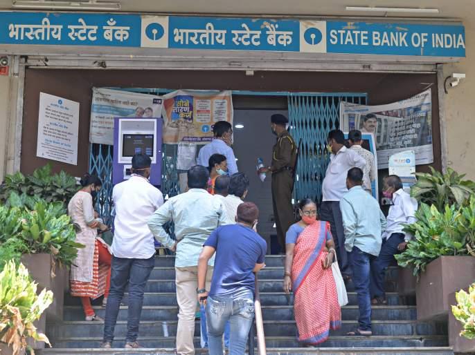 The manager scolded the manager of Anbank   अन् बँकेच्या व्यवस्थापकाला आयुक्तांनी खडसावले