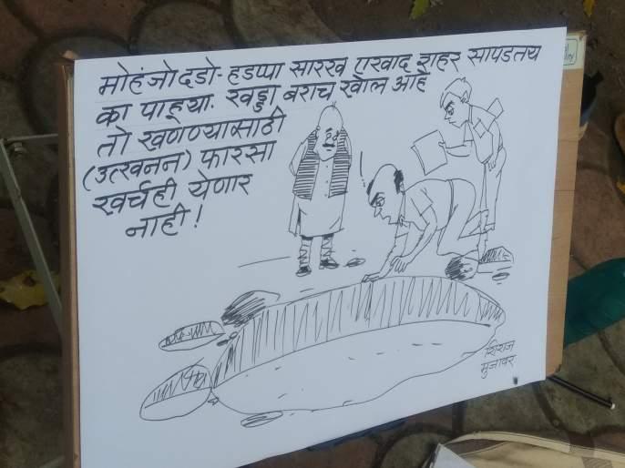 Humorous movement from cartoons to cartoons in the city | शहरातील खड्ड्यांच्या व्यंगचित्रांतून 'नेशन फर्स्ट'चे विडंबनात्मक आंदोलन