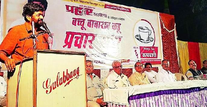 Maharashtra Election 2019 ; The sanctity of your votes will be preserved | Maharashtra Election 2019 ; आपल्या मतांचे पावित्र्य जपले जाईल