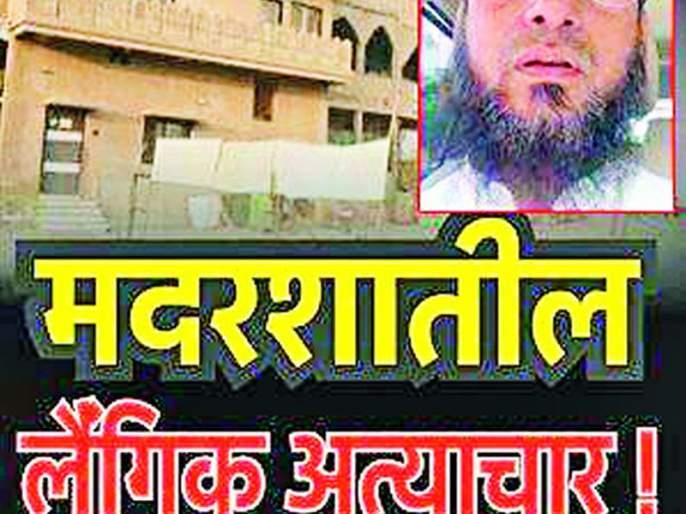Mahavish Khan arrested in police custody till November 20 | महविश खानला २० नोव्हेंबरपर्यंत पोलीस कोठडी