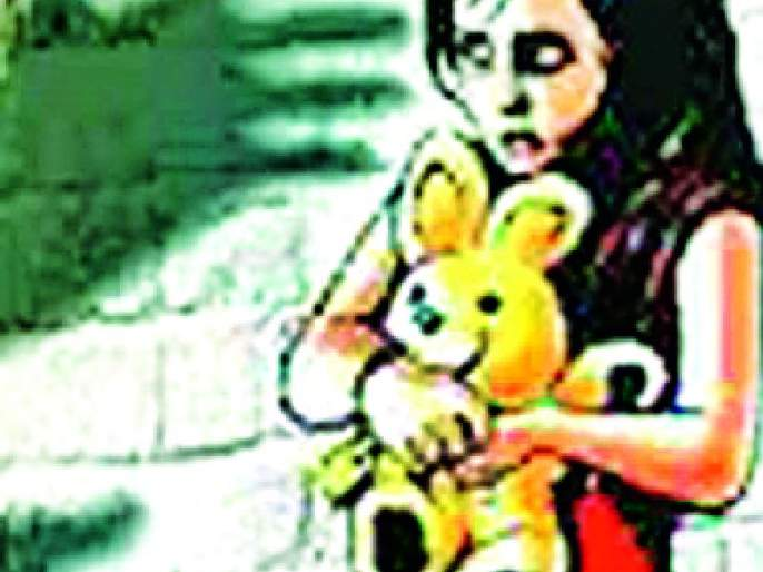 Two-and-a-half year old Chimukkali torture; The accused is a minor | अडीच वर्षांच्या चिमुकलीवर अत्याचार; आरोपी अल्पवयीन
