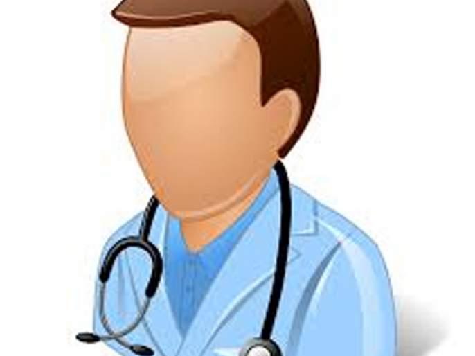 Fraud? Private practice with occupancy allowance | फसवणूक? व्यवसायरोध भत्ता घेऊन खाजगी सराव