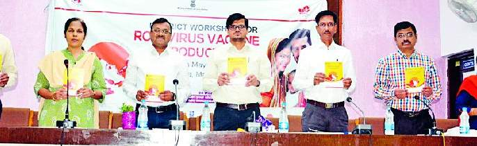 'Rota Virus' vaccine to prevent malnutrition | कुपोषण रोखण्यासाठीच 'रोटा व्हायरस' लस