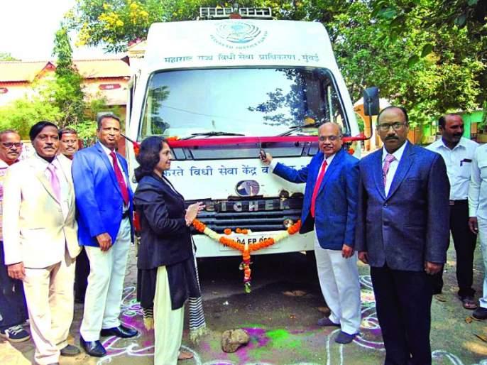 Inauguration of mobile van moving court   मोबाईल व्हॅन फिरत्या न्यायालयाचे उद्घाटन