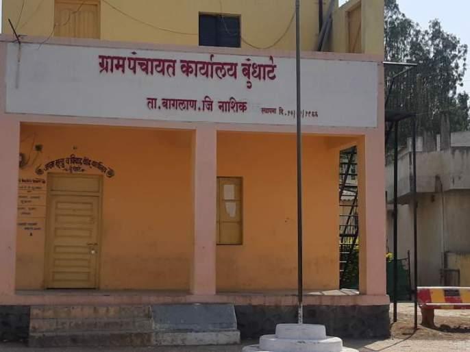 Mutual sale of gram panchayat seats | बुंधाटे-वड्याचे पाडे ग्रामपंचायतीच्या जागांची परस्पर विक्री