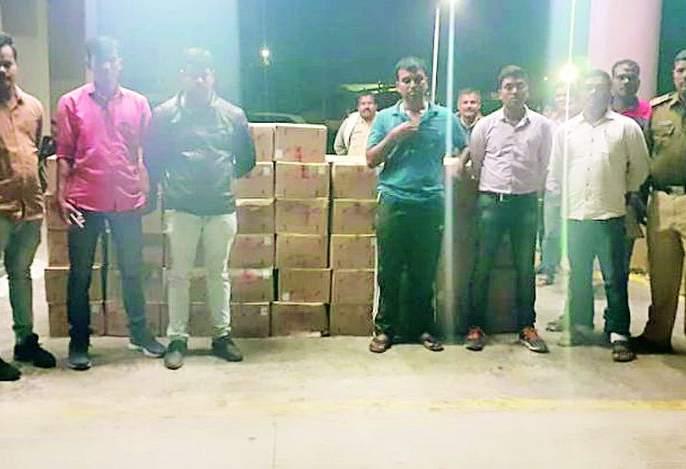 Chimura confiscates Rs. 20,90,000 worth of indigenous liquor   चिमुरात देशी दारुसह २० लाख ९० हजारांचा मुद्देमाल जप्त
