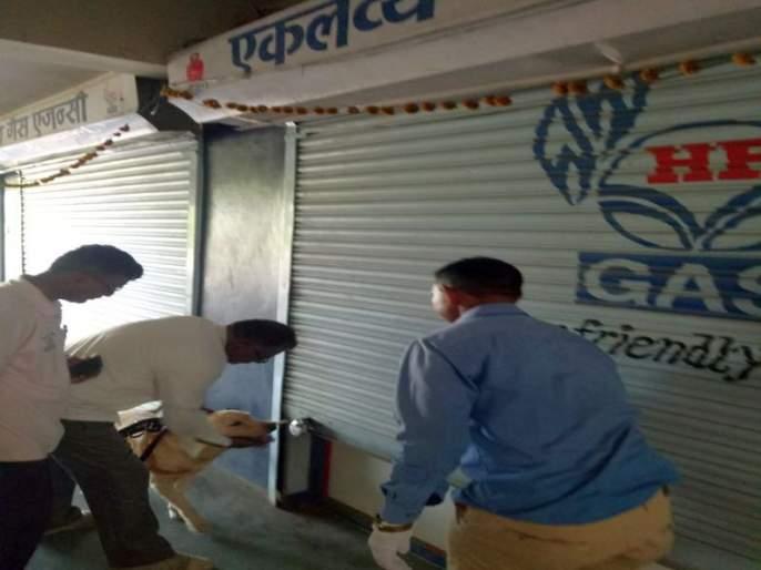 Eklavya gas agency in Dhule blasted | धुळ्यातील एकलव्य गॅस एजन्सी फोडली