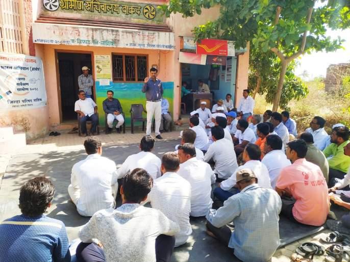 Preparation review meeting for Kharif in Wadad | वाकद येथे खरीप हंगाम पूर्वतयारी आढावा बैठक