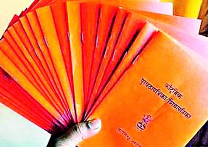 Membership on the Antyodaya card will be a priority family class | अंत्योदय कार्डावरील सदस्य प्राधान्य कुटुंब लाभार्थ्यात वर्ग होणार