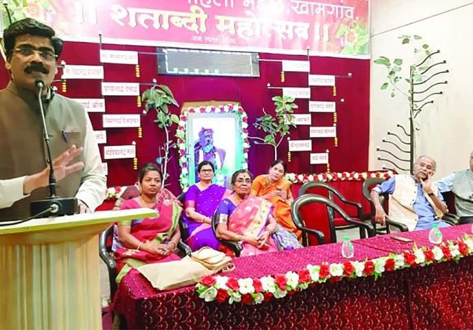 Tilak Memorial Women's Board ceremony | टिळक स्मारक महिला मंडळाने संस्कार रुजविले!