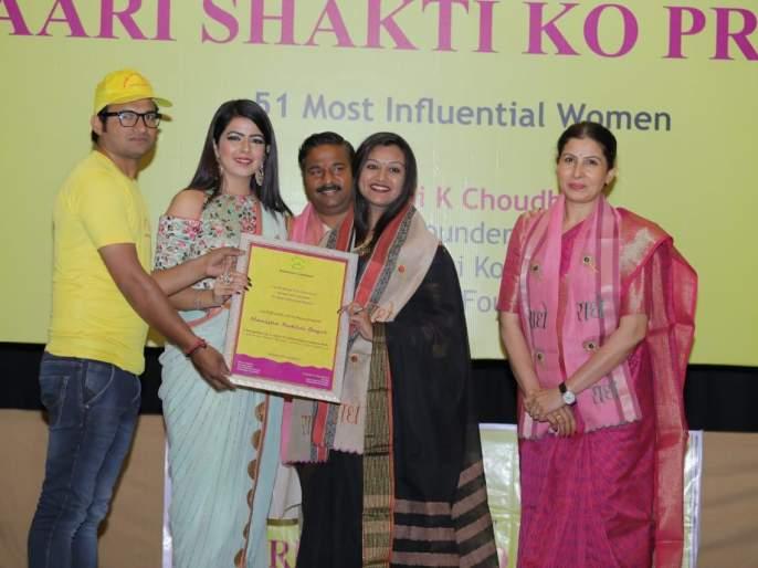 nashik,manisha,bagul,honored,national,impressive,female,awards | मनीषा बागुल राष्ट्रीय प्रभावशाली महिला पुरस्कराने सन्मानित
