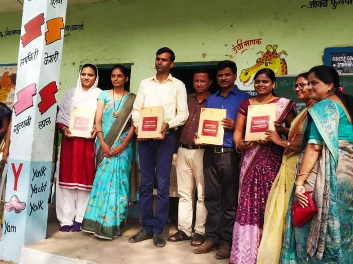 Five jeeps at Prakash Copies of the Constitution to schools | प्रकाशा येथील पाच जि.प. शाळांना संविधानाच्या प्रती