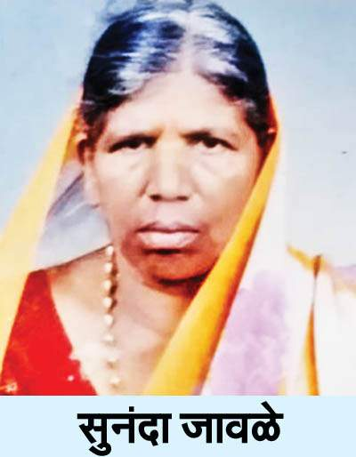 Murder of a child drunk in Gadhinglaj taluka | दारूच्या नशेत गडहिंग्लज तालुक्यात मुलाकडून आईचा खून