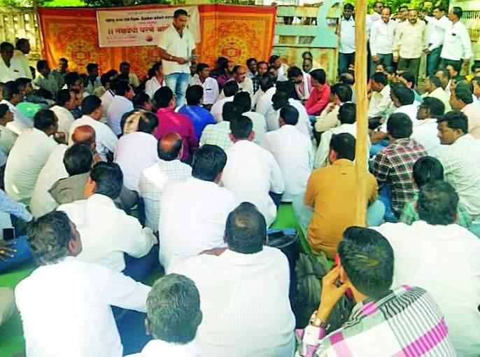 Shelter for Ashram school teachers and staff | आश्रमशाळा शिक्षक व कर्मचाऱ्यांचे धरणे