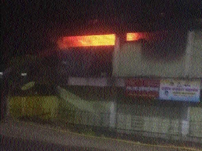 A fire to the taluka agriculture office   तालुका कृषी कार्यालयाला आग