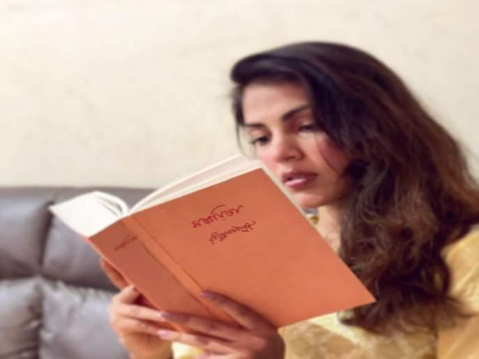 rhea chakraborty shares her first picture on social media after sushant singh rajput demise   भूतकाळ विसरून स्वत:त रमली रिया चक्रवर्ती; पहिल्यांदाच शेअर केला स्वत:चा फोटो