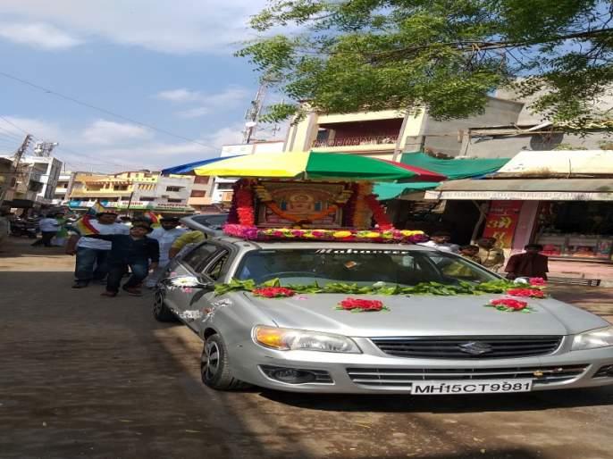Shobhayatra on Mahavir Jayanti during Abhoya | अभोण्यात महावीर जयंतीनिमित्त शोभायात्रा
