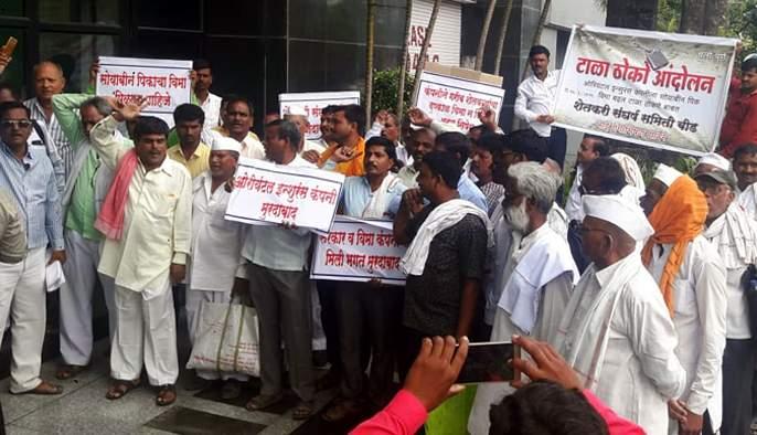 Movement of farmers of Beed district in Pune for insurance | विम्यासाठी बीड जिल्ह्यातील शेतकऱ्यांचे पुण्यात आंदोलन