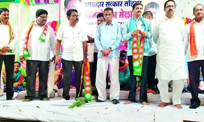 Bondara-Gondia district is committed to the development   भंडारा-गोंदिया जिल्ह्याच्या विकासाकरिता कटिबद्ध