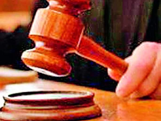 Six months imprisonment for truck driver | ट्रक चालकास सहा महिन्यांचा कारावास