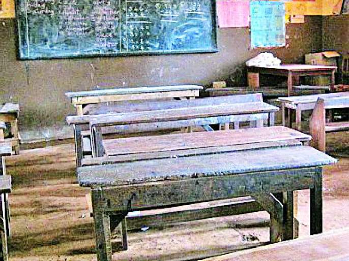 School debris in remote areas | दुर्गम भागातील शाळा ओस