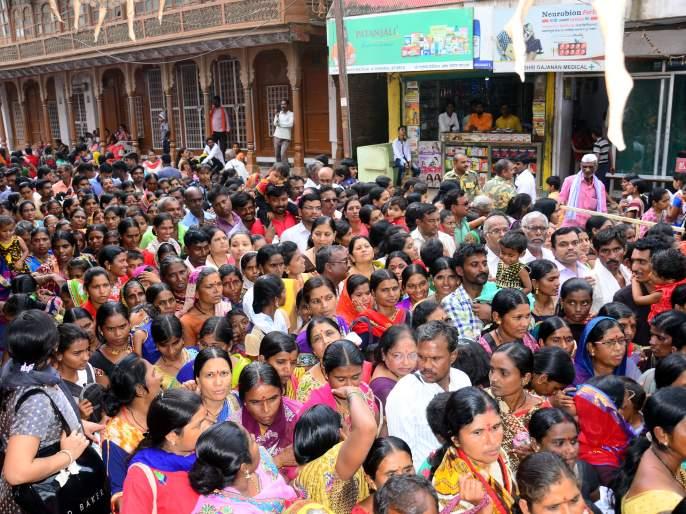 Ringing movement in Hingoli | हिंगोलीत घंटानाद धरणे आंदोलन