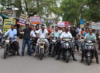 Doctor's demonstrations in Jalna   जालन्यात डॉक्टरांची निदर्शने