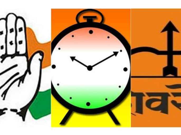 When will this alliance go to government? | धावेल, पावेल कधी हे आघाडी सरकार?