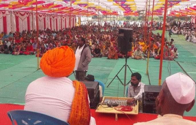 Tell us about Satsang ceremony at Balwadi | बलवाडी येथे सत्संग सोहळ्याची सांगता