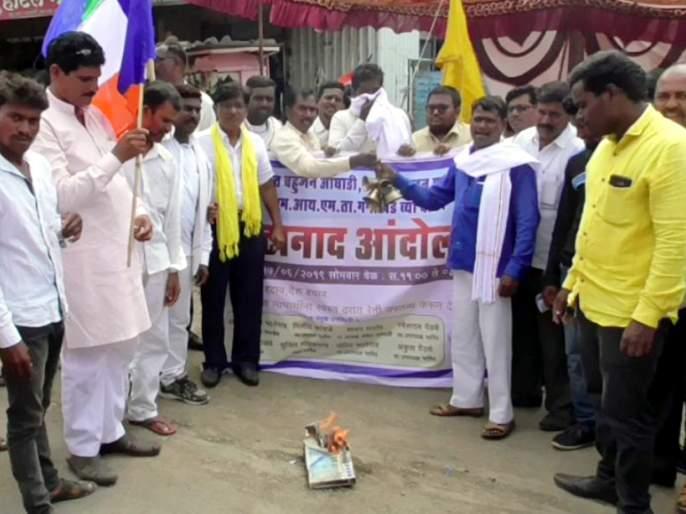 Parbhani: Hours against EVMs | परभणी : ईव्हीएम विरोधात घंटानाद