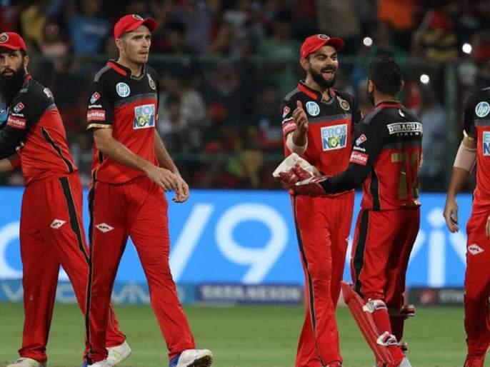 IPL 2018: RCB's winning hat-trick, win over Kings XI Punjab   IPL 2018 : आरसीबीची विजयी हॅट्ट्रिक, पंजाबवर मात