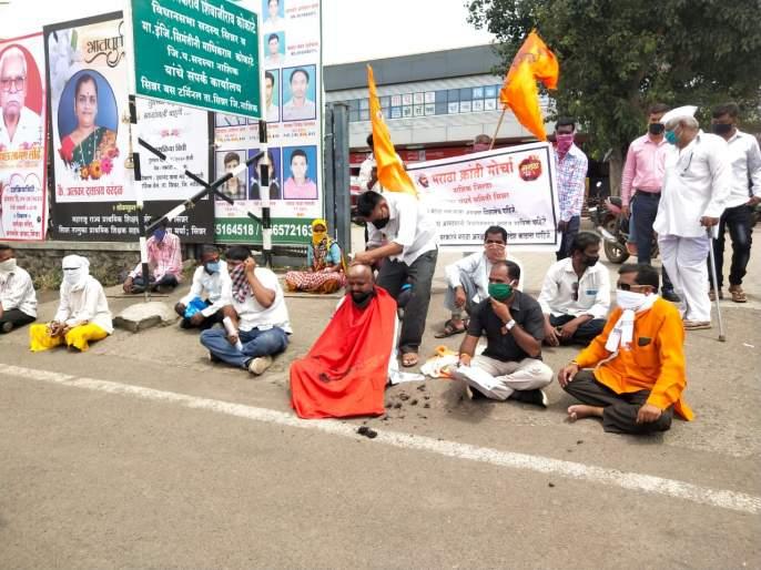 Mundan agitation for Maratha reservation to Sinnar | सिन्नरला मराठा आरक्षणासाठी मुंडन आंदोलन
