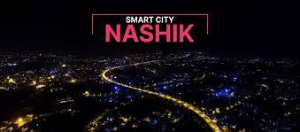 Nashik's number in smart city dropped | स्मार्ट सिटीत नाशिकचा क्रमांक घसरला