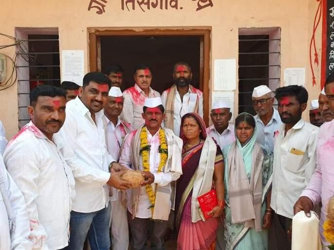 Jadhav of the third house is Sarpanch   तिसगावच्या सरपंचपदी जाधव
