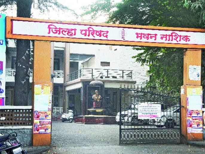 Zilla Parishad declares by-election | जिल्हा परिषदेची पोटनिवडणूक जाहीर