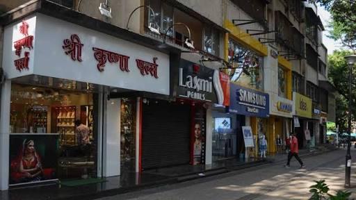 Corona virus: P-1, P-2 system canceled for shops in Pune; The shops will be open all day | Corona virus : पुण्यातील दुकानांसाठीची पी -१, पी -२ पध्दत रद्द; दुकाने सर्व दिवस सुरू राहणार