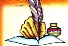 Vasant Bapat Poets Loyal to Poetry: Balasaheb Gunjal   वसंत बापट कवितेवर निष्ठा असलेले कवी :बाळासाहेब गुंजाळ