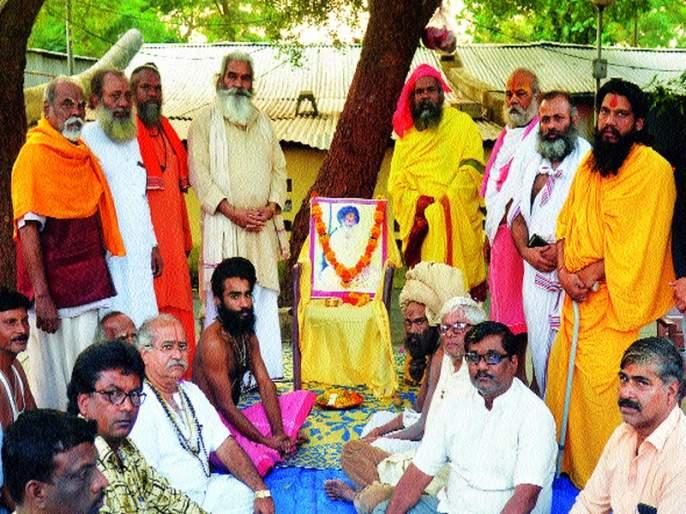 'Message sent by the saints serving the saints' | 'साधू-संतांची सेवा करत महंतांनी दिला संदेश'