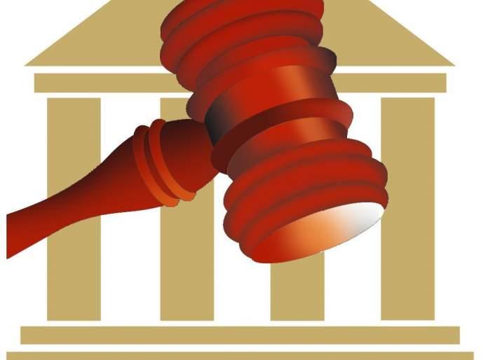 Give the land advocates next to the District Court for parking; Order of the Nagpur Bench | जिल्हा न्यायालयापुढील जमीन वकिलांना पार्किंगसाठी द्या; नागपूर खंडपीठाचा आदेश